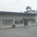 高知営業所